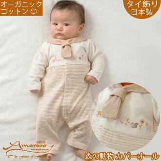 日本制造有机棉布小的森林的动物覆盖物全部!领带装饰amorosamamma Amorosa mamma!婴儿装尺寸70厘米全部季节穿用OK
