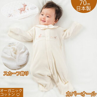 日本制造有机棉布小的森林的动物覆盖物全部!围巾装饰amorosamamma Amorosa mamma!婴儿装尺寸70厘米全部季节穿用OK