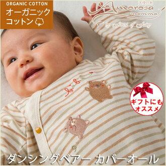 在oganikkukottondanshingubea的覆盖物全部新生儿婴儿婴儿分娩祝贺祝贺,男人的孩子kuma尺寸70cm
