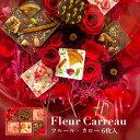 フルール・カロー アソート 6枚入 | バレンタイン チョコレート かわいい 大阪 お土産 お取り寄せスイーツ スイーツ …
