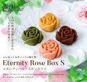 【クリスマス】「エタニティーローズボックスS」7個入 バラ型のフィナンシェ 堂島ロール プレゼント ギフト モンシェ…
