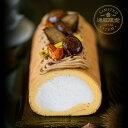 「堂島バニラ&マロンロール」堂島ロール プレゼント スイーツ ギフト 洋菓子 モンシェール ロールケーキ お取り寄せ…