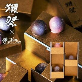 「獺祭ボンボンショコラ 3個入」バレンタイン チョコレート お年賀 ギフト 2020 おしゃれ お菓子 おすすめ