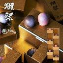 「獺祭ボンボンショコラ 6個入」バレンタイン 「堂島ロール」のモンシェール 義理チョコ チョコレート バレンタイン…