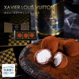 ザビエ・ルイ・ヴィトンクリームショコラ 3個入 バレンタイン チョコレート 堂島ロール お祝い