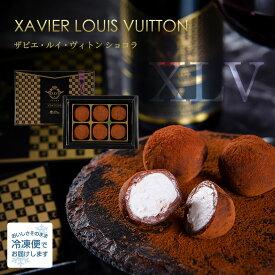 ザビエ・ルイ・ヴィトンクリームショコラ 6個入 バレンタイン チョコレート 堂島ロール お祝い