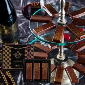 ザビエ・ルイ・ヴィトン ショコラ 3個入 バレンタイン チョコレート 堂島ロール お祝い