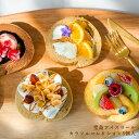 堂島アイスロール カラフルコレクション8個入 堂島ロール モンシェール お歳暮 アイスクリーム スイーツ ロールケーキ…