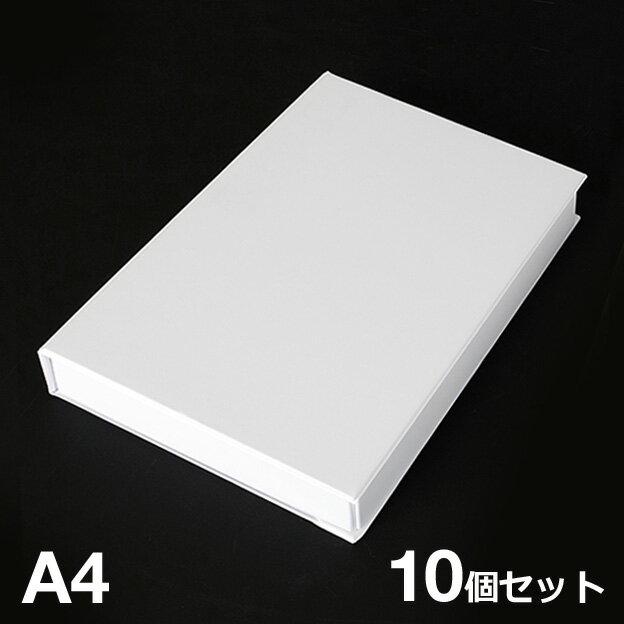 A4ブック型ケース(ホワイト)10個セット
