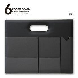 《ネコポスOK ※1個まで》ポケットボード(ブラック)