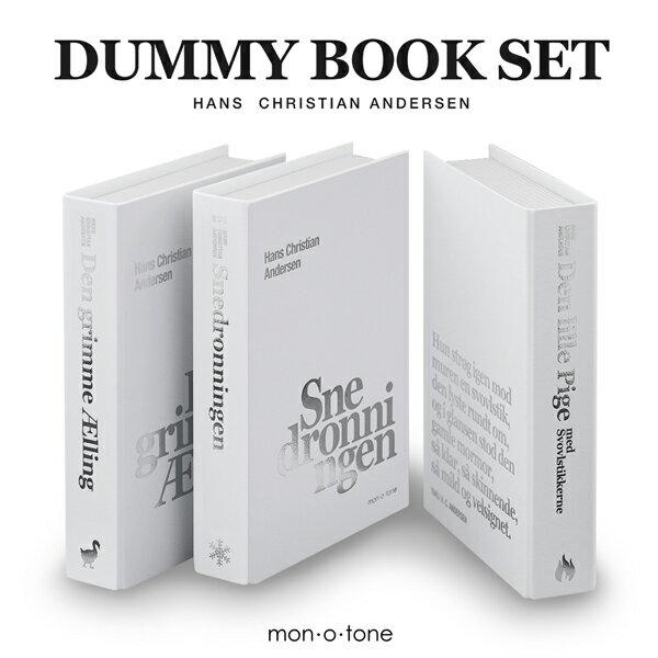 白×シルバーのダミーブック3個セット