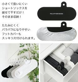600_靴下02