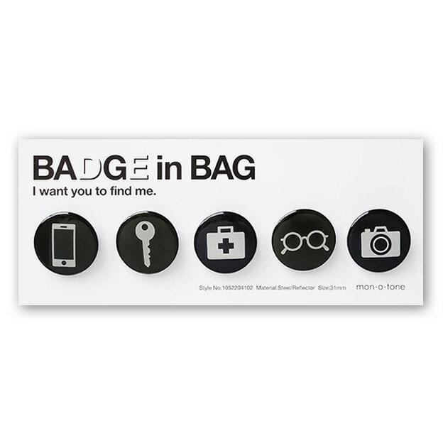 《ネコポスOK》BADGE in BAG (缶バッジ5個セット)