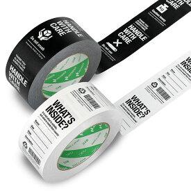梱包&収納クラフトテープ白黒セット