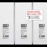 梱包&収納クラフトテープ白黒セット【monotone白黒モノトーンデザインパッキングテープ梱包収納ラベルラッピングギフト】