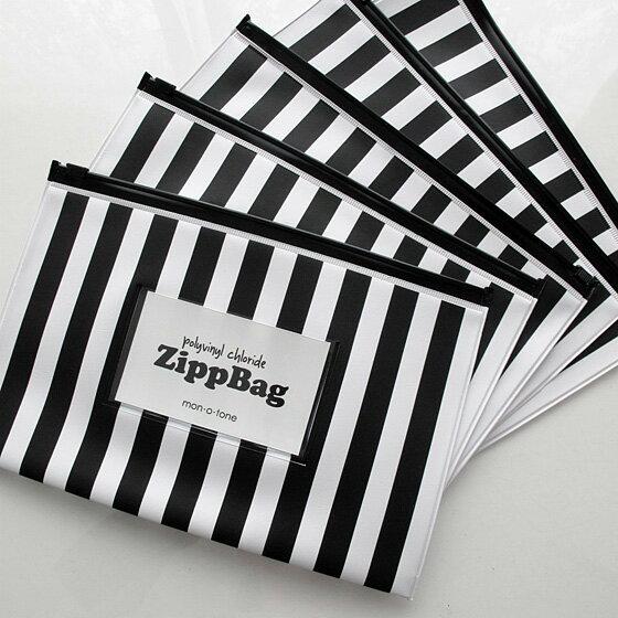 《ネコポスOK ※3セットまで》ZippBag(5個セット)