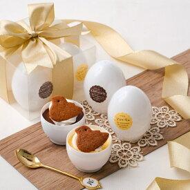 【モンプティプッサンのプリン】バニラプリン&チョコプリン2個ずつ、4個入りセットです。小さなプリンです。お祝い お返し 御礼 内祝い ギフト 詰め合わせ 奇跡のハチミツ 卵 ひよこ やわらかプリン ご馳走 ごちそう こだわり 生クリーム