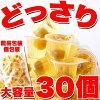 I set plum fruit juice 30 use つるっとさっぱり economical honey Koume jelly *4 with domestic Koume