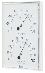 【直送品・】2017 STAGE GIFT CATALOG ステージギフトカタログ 70510 温湿度計W-1角型(ホワイト) 229シリーズ計測工具 温度計 湿度計 温湿度計