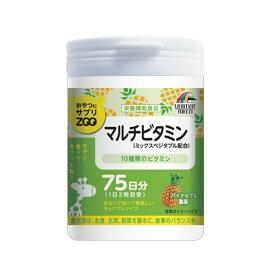 大感謝価格『おやつにサプリZOO マルチビタミン』健康食品 サプリメント ビタミン ミネラル