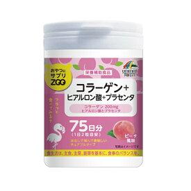 『おやつにサプリZOO コラーゲン+ヒアルロン酸+プラセンタ』健康食品 サプリメント ビタミン ミネラル おやつにサプリZOO コラーゲン+ヒアルロン酸+プラセンタ水なしで噛んで食べられる 健康食品 サプリメント ビタミン