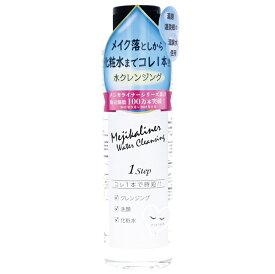 【大感謝価格 】メジカライナー ウォータークレンジング 150ml