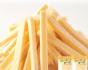【合計1.8kg 6個セット】カルシウムたっぷり 【訳あり】お魚チーズサンド☆ハーイ!チーズ300g(150g×2袋) ×6個セット送料無料 おつまみ おやつ すり身シート たっぷり1.8kg