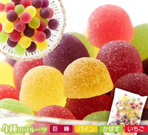 【大感謝価格 】保存料・人工甘味料不使用!!もっちり食感♪4種のフルーツペクチンゼリー 500g(かぼす、巨峰、パイン、いちご)