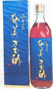 【2個で送料無料、5個購入で1個多くおまけ】奄美 きび酢 700ml健康酢 さとうきび ポリフェノール