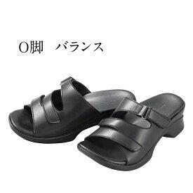 AKAISHI 赤石 アーチフィッター 402 O脚 ブラック S/M/L 健康サンダル 女性用