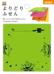 【20個セット】ビバリー よりどりふせん トイ・ストーリー FS-003×20個セット文房具 付箋 ふせん メモ メッセージ 大きめサイズ