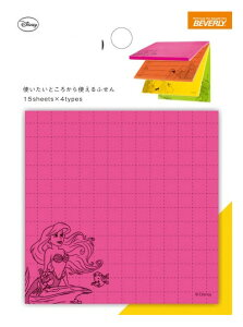 【20個セット】【大感謝価格】ビバリー よりどりふせん プリンセス FS-020×20個セット