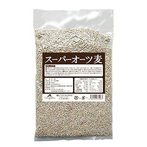 【ネコポスのみ】【大感謝価格 】簡単炊飯 冷めても美味い もち麦よりスゴい スーパーオーツ麦 450g