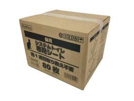 【2個セット】【大感謝価格】ペットプロ システムトイレ専用消臭シート 80枚