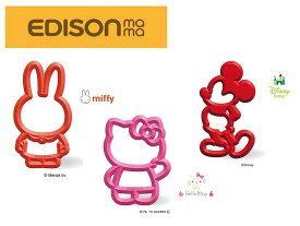 【大感謝価格】エジソン販売 学べるシリコン歯がため カミカミBaby ミッフィー/ハローキティ/ミッキーマウス KJT1300