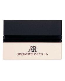 【大感謝価格 】アルジャンスー AR CONCENTRATE アイクリーム 30g
