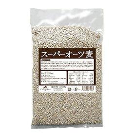 【大感謝価格】簡単炊飯 冷めても美味い! もち麦よりスゴい スーパーオーツ麦 450g