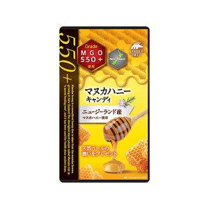 【大感謝価格】【5個セット】マヌカハニーキャンディーMGO550+ 10粒×5個セット