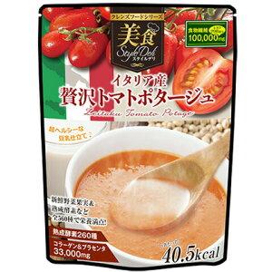 美食スタイルデリ イタリア産贅沢トマトポタージュ 440g【割引不可品】健康食品 ダイエットフード スープ 食物繊維