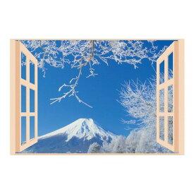 【ヘルシ価格】お風呂のポスター 四季彩 冬 雪富士