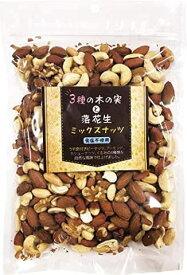 デルタインターナショナル 3種の木の実と落花生ミックスナッツ 300g【割引不可品】 食品 ナッツ ミックスナッツ 食塩不使用 薄皮付き落花生入り