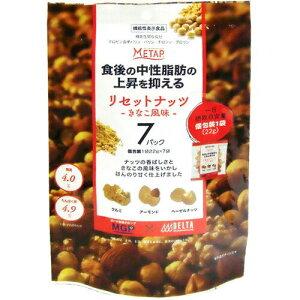エムジーファーマ リセットナッツ きなこ風味 7袋入(154g)健康食品 機能性表示食 ミックスナッツ 個包装 保存料不使用