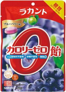 【60個セット】ラカントカロリーゼロ飴ブルーベリー味 60gx60個セット 食品 飴 キャンディ 低カロリー 低糖質