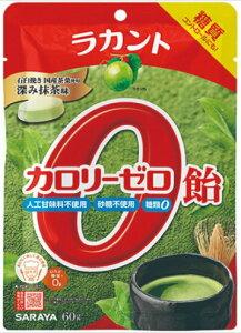 【60個セット】ラカントカロリーゼロ飴深み抹茶味 60gx60個セット 食品 飴 キャンディ 低カロリー 低糖質