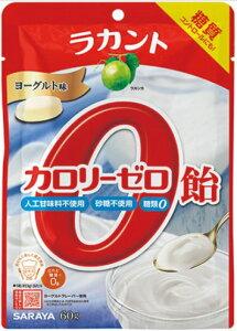 【60個セット】ラカントカロリーゼロ飴ヨーグルト味 60gx60個セット 食品 飴 キャンディ 低カロリー 低糖質