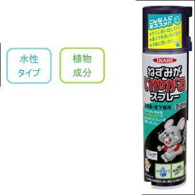 『ねずみがいやがるスプレー 320ml』(割引不可)忌避剤 ネズミ 鼠 防止 『ねずみがいやがるスプレー 320ml』