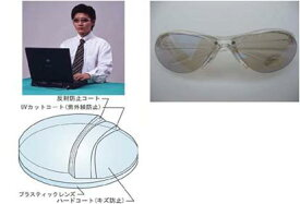 【SUPERSALE4日20時開始エントリー】『コンピューターグラス プラスチックフレームタイプ』(割引不可)メガネ パソコングラス PCメガネ 目のケア用品