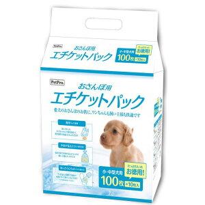 おさんぽ用エチケットパック 110枚ペットグッズ 犬用品 お出かけ お散歩グッズ トイレ用品 紙パック エチケットパック