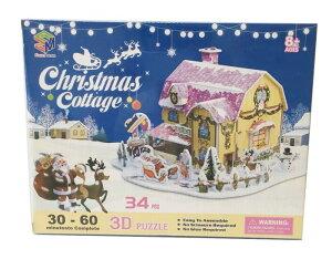 3D Craft model CHRISTMAS SERIES クリスマス・コテージ4 B368-43D 立体パズル かんたん組立 ノリ・ハサミ・カッター不要 クリスマスや誕生日プレゼントとしても