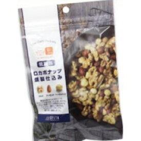 【大感謝価格 】ロカボナッツ燻製仕込み 72g×5個セット